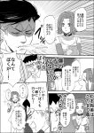 1boy 1girl :o ^_^ ^o^ arm_warmers breasts choker cleavage closed_eyes collarbone comic dress earrings eyes_visible_through_hair hairband headband jewelry jojo_no_kimyou_na_bouken kishibe_rohan monochrome open_mouth rin2010 smile sparkle spitting sugimoto_reimi translation_request