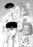 >_< 1boy 1girl arm_warmers blush choker closed_eyes comic dress earrings emphasis_lines full-face_blush hairband headband jewelry jojo_no_kimyou_na_bouken kishibe_rohan monochrome necktie one_eye_closed open_mouth rin2010 sugimoto_reimi translation_request