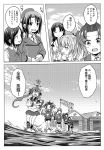 6+girls adjusting_clothes adjusting_gloves akebono_(kantai_collection) bangs bell beret breasts building closed_eyes comic flower flying_sweatdrops gloves greyscale hair_bell hair_flower hair_ornament hair_ribbon hairclip hat holding holding_weapon japanese_clothes kagerou_(kantai_collection) kantai_collection kimono kuroshio_(kantai_collection) large_breasts long_hair long_sleeves looking_back military military_uniform miniskirt monochrome multiple_girls neckerchief necktie ocean open_mouth parted_bangs ribbon rigging school_uniform serafuku shino_(ponjiyuusu) shiranui_(kantai_collection) short_hair short_ponytail short_sleeves shouhou_(kantai_collection) side_ponytail sidelocks skirt sky small_breasts smile standing standing_on_liquid sweat takao_(kantai_collection) thigh-highs translation_request turret twintails uniform vest weapon yumi_(bow)