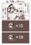 >_< 1boy 2girls :d akaneyu_akiiro alternate_costume ascot atago_(kantai_collection) beret blush closed_eyes comic commentary_request empty_eyes gameplay_mechanics greyscale hat hug hug_from_behind jacket kantai_collection little_boy_admiral_(kantai_collection) military military_uniform monochrome multiple_girls naval_uniform open_mouth peaked_cap ponytail smile surprised track_jacket translation_request uniform xd yahagi_(kantai_collection)