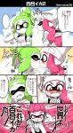 ... 1boy 2girls 5koma blood blush bobblehat breasts comic commentary_request domino_mask eromame eyebrows fang green_eyes green_hair hat heart highres hood hoodie inkling kiss long_sleeves mask motion_lines multiple_girls nose_blush nosebleed pink_eyes pink_hair pointy_ears short_hair short_sleeves smile speech_bubble splatoon splatoon_2 spoken_ellipsis sweat tentacle_hair translation_request twitter_username white_hat yuri