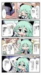 >_< +_+ ... /\/\/\ 1boy 2girls 4koma ^_^ admiral_(kantai_collection) black_bow blush bow brown_hair chibi closed_eyes closed_mouth comic commentary_request detached_sleeves flag flying_sweatdrops gloves green_hair hair_between_eyes hair_bow hair_ornament hairclip herada_mitsuru high_ponytail holding holding_hand kantai_collection long_hair long_sleeves mamiya_(kantai_collection) military military_uniform motion_lines multiple_girls one_eye_closed ponytail red_bow school_uniform serafuku smile speech_bubble spoken_ellipsis tears translation_request uniform white_gloves wiping_tears yamakaze_(kantai_collection)