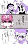 1girl 2boys baseball_cap commentary_request cowboy_hat domino_mask glasses hat inkling mask multiple_boys nana_(raiupika) pink_eyes purple_hair splatoon tentacle_hair translation_request violet_eyes