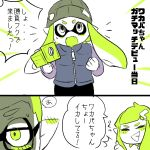 1boy 2girls blush bobblehat clenched_hand comic domino_mask ear_blush fang glasses green_eyes green_hair grey_eyes hair_ornament hairclip inkling lowres mask multiple_girls nana_(raiupika) pointy_ears short_hair smile splatoon sweat tentacle_hair thumbs_up translation_request vest
