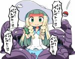 1girl blonde_hair blush green_eyes hat kanikama lillie_(pokemon) long_hair muk poke_ball pokemon pokemon_(creature) pokemon_(game) pokemon_sm smile spray_can tears translation_request trembling v