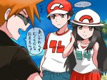 1girl 2boys beach black_hair blue_(pokemon) brown_eyes brown_hair closed_eyes clothes_writing commentary_request grey_eyes hat long_hair multiple_boys older ookido_green palm_tree pokemon pokemon_(game) pokemon_sm porkpie_hat raglan_sleeves red_(pokemon) red_(pokemon)_(sm) shirt skirt spiky_hair sunglasses takobe tank_top translation_request tree