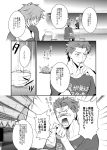 alcohol archer archer_(fate/extra) bare_shoulders casual clothes_writing cup eyebrows_visible_through_hair fate/grand_order fate_(series) greyscale hair_over_one_eye lancelot_(fate/grand_order) monochrome nina_(pastime) open_mouth sakazuki sake short_hair sitting speech_bubble thought_bubble tokkuri translation_request