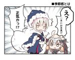 2girls ahoge bell beni_shake blonde_hair brown_eyes carrying_over_shoulder chibi comic emphasis_lines fate/grand_order fate_(series) gloves hat headpiece jeanne_alter jeanne_alter_(santa_lily)_(fate) multiple_girls pantyhose pink_hair ruler_(fate/apocrypha) saber saber_alter sack santa_alter santa_costume santa_hat star wavy_mouth