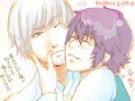 androgynous couple face-to-face facial_hair grey_hair haruyama_(pixiv169154) hug narukami_yuu nuzzle persona persona_4 purple_hair reverse_trap seta_souji shirogane_naoto short_hair stubble