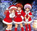 asahina_mikuru boots capelet christmas christmas_tree gloves hat illumination multiple_girls nagato_yuki night photo_background santa_costume santa_hat shibata_masahiro suzumiya_haruhi suzumiya_haruhi_no_yuuutsu thighhighs winter