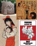 collage detached_sleeves egypt egyptian egyptian_art fallout fallout_3 fine_art_parody hakurei_reimu head hieroglyphics mexico nihonga norio_minami olmec olmec_head parody seishiga_bito statue style_parody touhou ukiyo-e vault_boy what yukkuri_shiteitte_ne