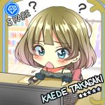1girl bare_shoulders blue_eyes blush brown_hair chibi cinderella_girls_card_parody computer computer_mouse green_eyes heterochromia idolmaster idolmaster_cinderella_girls lowres mole open_mouth sakayama_shinta short_hair solo takagaki_kaede wavy_mouth