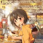 1girl brown_eyes brown_hair chopsticks commentary_request dated eating food hamster hiryuu_(kantai_collection) japanese_clothes kantai_collection kirisawa_juuzou noodles ramen sitting sweat traditional_media translation_request twitter_username