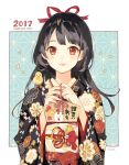1girl 2017 artist_name bangs black_hair black_kimono blush closed_mouth ema eyebrows_visible_through_hair floral_print furisode hair_ribbon happy_new_year holding inko_(mini) japanese_clothes kimono long_hair long_sleeves looking_at_viewer nengajou new_year obi original red_eyes red_ribbon ribbon sash signature simple_background smile solo upper_body white_background wide_sleeves year_of_the_rooster