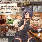 >:d 1girl :d black_legwear chopsticks commentary_request cup dated eyepatch food hamster headgear kantai_collection kirisawa_juuzou mouth_hold necktie noodles open_mouth purple_hair ramen rice short_hair smile tenryuu_(kantai_collection) traditional_media translation_request twitter_username yellow_eyes