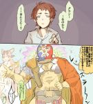 2boys 2koma aaron_(granblue_fantasy) blue_eyes brown_hair cape championship_belt comic feathers freckles gran_(granblue_fantasy) granblue_fantasy luchador_mask multiple_boys older pointing translation_request vee_(granblue_fantasy) wrestler_(granblue_fantasy) wrestling_outfit yunikuso