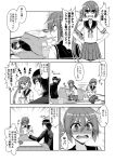 1boy 1girl admiral_(kantai_collection) akebono_(kantai_collection) anger_vein bell blush comic commentary_request flower hair_bell hair_between_eyes hair_flower hair_ornament hands_on_hips kantai_collection kiryuu_makoto kotatsu long_hair long_sleeves lying monochrome on_back open_mouth paper pillow pleated_skirt school_uniform serafuku short_hair short_sleeves side_ponytail skirt table thigh-highs translation_request trash_can very_long_hair