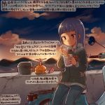 1girl alternate_costume blue_eyes blue_hair chopsticks commentary_request denim food fork green_coat ground_vehicle hatsukaze_(kantai_collection) jeans kantai_collection kirisawa_juuzou long_hair long_sleeves motor_vehicle motorcycle mountain noodles pants ramen ramen solo sunset traditional_media translation_request twitter_username