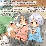 3girls akagi_(kantai_collection) alternate_costume black_legwear blue_eyes blue_shirt blush bread commentary_request dated food grey_eyes grey_hair hamster kantai_collection long_hair multiple_girls non-human_admiral_(kantai_collection) one_eye_closed pink_shirt shirt short_hair silver_hair sitting traditional_media translation_request twitter_username umikaze_(kantai_collection) zuikaku_(kantai_collection)
