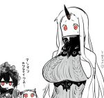3girls black_hair bonnet bow breasts collar comic commentary_request covered_mouth detached_sleeves embarrassed gothic_lolita horn horns isolated_island_oni kantai_collection large_breasts lolita_fashion long_hair multiple_girls northern_ocean_hime open_mouth orange_eyes ribbed_sweater seaport_hime shinkaisei-kan sidelocks sweatdrop sweater translated unamused virgin_killer_sweater white_background white_hair yuzuki_gao