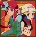 >:( 2girls :p back-to-back beanie blue_eyes blue_hair character_name fuuro_(pokemon) gloves gym_leader hair_ornament hat hikari_(pokemon) long_hair looking_at_viewer middle_finger multiple_girls nakaba open_mouth outstretched_arm pokemon pokemon_(game) pokemon_bw pokemon_dppt redhead scarf tongue tongue_out upper_body