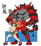 1girl bag beanie black_eyes black_hair claws fangs female female_protagonist_(pokemon_sm) fire floral_print full_body green_eyes green_shorts hand_on_hip hat highres incineroar legs looking_at_viewer looking_to_the_side makai muscle navel open_mouth pokemon pokemon_(game) pokemon_game pokemon_sm pose sharp_teeth shirt shoes short_hair short_sleeves shorts simple_background standing teeth text translation_request white_background yellow_sclera z-move z-ring