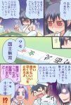 1boy 2017 2girls admiral_(kantai_collection) artist_name asano_kazunari black_hair board_game comic commentary_request detached_sleeves glasses hair_ornament hat hatsuharu_(kantai_collection) headgear highres japanese_clothes kantai_collection mahjong mahjong_tile military military_hat military_uniform multiple_girls nontraditional_miko open_mouth playing_games red_eyes school_uniform serafuku short_hair speech_bubble strip_game strip_mahjong sweatdrop table translation_request twitter_username uniform yamashiro_(kantai_collection)