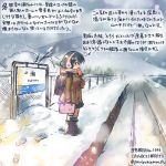 1girl black_hair blue_eyes boots brown_boots brown_coat coat commentary_request dated earmuffs gloves kantai_collection kirisawa_juuzou long_hair pink_scarf red_gloves scarf snow snowing solo standing traditional_media train_station translation_request twitter_username ushio_(kantai_collection) winter winter_clothes winter_coat