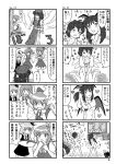 4koma 6+girls bandage behind_tree blush bow bow_bra bra cirno comic controller daiyousei damaged dirty dirty_clothes fairy_maid flying flying_sweatdrops game_console game_controller greyscale heart highres hong_meiling just_dance koakuma monochrome multiple_girls nintendo open_clothes partially_undressed playing_games rumia sexually_suggestive smoke super_famicom sweat television touhou translation_request underwear wii wii_remote xiaolong_(touhoufuhai)