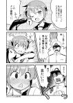 1boy 1girl 2014 3koma admiral_(kantai_collection) akebono_(kantai_collection) bell blush comic dated flower greyscale hair_bell hair_flower hair_ornament hat highres izumi_masashi jingle_bell kantai_collection military military_uniform monochrome one_eye_closed open_mouth peaked_cap ponytail side_ponytail uniform