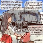 1girl akagi_(kantai_collection) brown_eyes brown_hair commentary_request dated hamster japanese_clothes kantai_collection kirisawa_juuzou long_hair non-human_admiral_(kantai_collection) nontraditional_miko pleated_skirt red_skirt skirt traditional_media train_station translation_request twitter_username