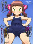 1girl :3 awa bangs blue_background blunt_bangs blush brown_hair from_below gradient gradient_background green_eyes hands_on_hips lilia_(monster_hunter) looking_at_viewer looking_down monster_hunter_stories shorts translation_request