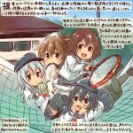 4girls akatsuki_(kantai_collection) black_eyes black_hair black_hat black_legwear black_shoes black_skirt blue_eyes book brown_eyes brown_hair commentary_request dated fangs flat_cap hat hibiki_(kantai_collection) holding holding_book ikazuchi_(kantai_collection) inazuma_(kantai_collection) kantai_collection kirisawa_juuzou long_hair long_sleeves multiple_girls neckerchief pleated_skirt racket reading red_neckerchief school_uniform serafuku shoes short_hair silver_hair skirt smile tennis_net tennis_racket traditional_media translation_request twitter_username
