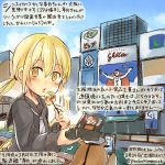 1girl black_serafuku blonde_hair commentary_request dated food glico hamster kantai_collection kirisawa_juuzou long_hair long_sleeves non-human_admiral_(kantai_collection) sailor_collar satsuki_(kantai_collection) school_uniform serafuku takoyaki traditional_media translation_request twintails twitter_username yellow_eyes