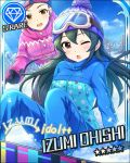 black_hair blue_eyes blush character_name idolmaster idolmaster_cinderella_girls jacket long_hair ohishi_izumi stars wink winter