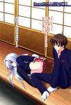 1boy 1girl black_eyes black_legwear brown_hair collarbone cube_x_cursed_x_curious eyebrows_visible_through_hair fear_kubrick highres leg_hug long_hair lying novel_illustration official_art on_side outdoors panties pleated_skirt red_eyes red_skirt sasorigatame school_uniform short_hair silver_hair sitting skirt socks thigh-highs underwear white_legwear white_panties yachi_haruaki