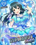 black_hair blue_eyes blush character_name dress gloves idolmaster idolmaster_cinderella_girls long_hair ohishi_izumi singing stars