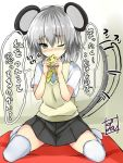 1girl alternate_costume animal_ears bangs black_skirt blush bow bowtie cheese commentary_request eating eyebrows_visible_through_hair food full_body grey_eyes grey_hair hair_between_eyes holding holding_food looking_at_viewer motion_lines mouse_ears mouse_tail nazrin no_shoes nose_blush one_eye_closed pleated_skirt school_uniform shirt short_hair short_sleeves sitting skirt solo speech_bubble sweater_vest tail tail_wagging thigh-highs tirotata touhou translation_request wariza white_legwear white_shirt yellow_bow yellow_bowtie zettai_ryouiki