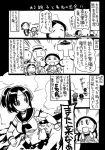 braid comic commentary_request greyscale headband kantai_collection monochrome multiple_boys multiple_girls nagara_(kantai_collection) ponytail sakazaki_freddy short_ponytail t-head_admiral translation_request twin_braids