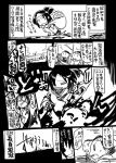carrying comic commentary_request greyscale headband kantai_collection monochrome nagara_(kantai_collection) ponytail rescue sakazaki_freddy short_ponytail translation_request