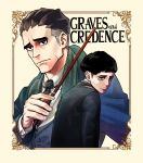 2boys black_eyes black_hair black_necktie border bowl_cut bright_pupils character_name coat credence_barebone fantastic_beasts_and_where_to_find_them highres looking_at_viewer male_focus multiple_boys necktie no_pupils percival_graves projected_inset shibata_yuusaku simple_background tan_background traditional_media undercut