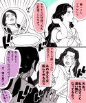 1boy 1girl comic hair_tubes illuso jojo_no_kimyou_na_bouken long_hair mirror monochrome open_mouth school_uniform serafuku sweat translation_request tsumita wavy_hair yamagishi_yukako
