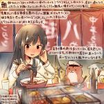 1girl alcohol asashio_(kantai_collection) beer black_hair blue_eyes chopsticks collared_shirt commentary_request cup dated food hamster kantai_collection kirisawa_juuzou long_hair long_sleeves non-human_admiral_(kantai_collection) noodles ramen remodel_(kantai_collection) shirt traditional_media translation_request twitter_username