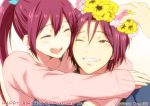 1boy 1girl 2017 blush brother_and_sister character_name closed_eyes dated free! grin happy_birthday head_wreath hug long_hair looking_at_another matsuoka_gou matsuoka_rin ponytail red_eyes redhead ribbon rito453 sharp_teeth siblings simple_background smile teeth twitter_username upper_body