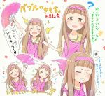 >_< /\/\/\ 1girl :d ? afterimage arm_up bangs bare_arms beamed_quavers blush brown_eyes brown_hair chestnut_mouth closed_eyes collarbone commentary_request fan gomennasai grey_background hairband head_tilt holding holding_fan ichihara_nina idolmaster idolmaster_cinderella_girls jewelry long_hair multiple_views musical_note necklace open_mouth parted_lips pink_hairband pink_tank_top polka_dot polka_dot_hairband quaver sidelocks smile sparkle spoken_squiggle squiggle star striped striped_tank_top sweat tank_top translation_request very_long_hair