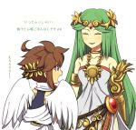 1boy 1girl angel_wings armlet asymmetrical_clothes blue_eyes brown_hair closed_eyes dress green_hair grey_dress jewelry kid_icarus kid_icarus_uprising long_hair neck_ring open_mouth palutena pit_(kid_icarus) side_slit smile strapless strapless_dress translation_request vambraces very_long_hair wings wusagi2