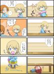 3girls blonde_hair blue_eyes closed_eyes comic darjeeling drinking girls_und_panzer highres jinguu_(4839ms) kindergarten kindergarten_uniform multiple_girls on_ground orange_hair orange_pekoe redhead rosehip spill tea translation_request