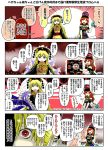 3girls animal_ears asymmetrical_bangs aura bangs black_shirt black_skirt blonde_hair burning chains chinese_clothes close-up closed_eyes collar comic commentary_request crescent_moon_symbol dog_collar flailing hand_on_another's_head hand_up hat heart hecatia_lapislazuli holding junko_(touhou) long_hair long_sleeves multiple_girls musical_note off_shoulder open_mouth pointing polos_crown purple_hair rabbit_ears red_eyes redhead reisen_udongein_inaba shirt skirt smile spoken_musical_note sweatdrop t-shirt touhou translation_request v_arms wide-eyed wide_sleeves yokochou