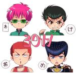 2017 akeome anchor_symbol antennae bag basketball_uniform black_hair blue_eyes blue_hair bookbag brown_eyes crossover empty_eyes expressionless gakuran glasses grin heart higashikata_jousuke highres jojo_no_kimyou_na_bouken kameron multiple_crossover new_year open_mouth peace_symbol pin pink_hair pointing pompadour redhead saiki_kusuo saiki_kusuo_no_psi_nan sakuragi_hanamichi school_uniform short_hair slam_dunk smile sportswear translated urameshi_yuusuke very_short_hair yuu_yuu_hakusho