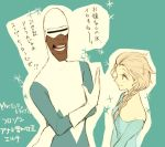 1boy 1girl ahoge artist_request bare_shoulders blonde_hair blue_dress bodysuit braid company_connection crossover dark_skin dark_skinned_male dress elsa_(frozen) eyeshadow frozen_(disney) frozone gloves goggles goggles_on_headwear graphite_(medium) hair_over_shoulder light_blue_background light_smile long_hair looking_at_another lucius_best makeup mixed_media off-shoulder_dress off_shoulder open_mouth ponytail power_connection simple_background single_braid snowflakes superhero talking text the_incredibles traditional_media translation_request v_arms very_dark_skin visor white_gloves